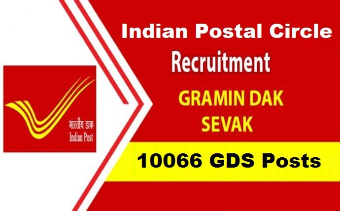 India Post Recruitment 2019 | 1735 Gramin Dak Sevak